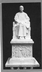 Christ du Corcovado